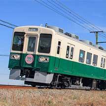 上信電鉄700形が営業運転を開始