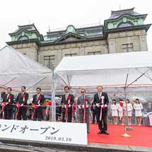 『門司港駅グランドオープン記念式典』が開催される