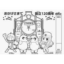 """秩父鉄道,""""SLパレオエクスプレス""""の「ぬりえ」を募集"""