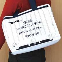 ポポンデッタ,「国鉄冷蔵コンテナバッグ(保冷)」発売