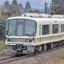 221系,福知山までの運用が終了