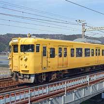 広島地区の105系・115系が定期運用を終了