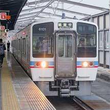 本四備讃線の四国方面直通普通列車が運転を終える