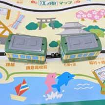 「光センサー江ノ電」など新グッズ3種類を発売