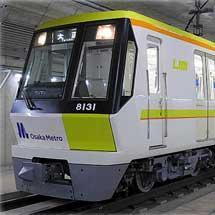 大阪市高速電気軌道,長堀鶴見緑地線に80系車両を転用