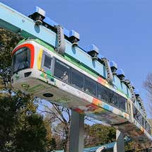 上野動物園モノレールの運転再開