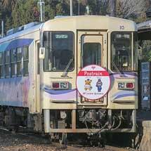 明知鉄道で「貨客混載」開始