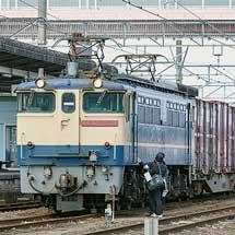 四国内貨物列車けん引機の仕業に変化3079〜3078列車けん引機がEF65形に変更される