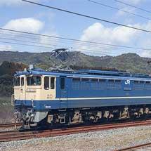 D51 200が山口へ