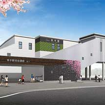 東武日光線幸手駅で3月17日から新駅舎の供用を開始
