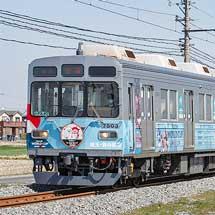 秩父鉄道で「ラグビーワールドカップ2019ラッピングトレイン」運転