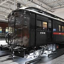 リニア・鉄道館の蒸気動車,ホジ6014が国の重要文化財に指定