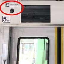 京王,車内防犯カメラの設置車両を拡大全編成で前方監視カメラも設置へ