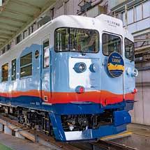 8月21日・29日あいの風とやま鉄道,「一万三千尺物語・日本海浪漫紀行」を特別運転