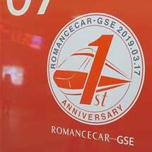 「GSE」にデビュー1周年記念ロゴステッカー