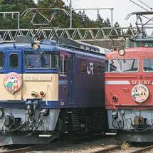 村上駅でEF81形とEF64形の展示会