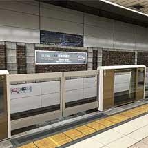 みなとみらい線,日本大通り駅の可動式ホーム柵が稼働を開始