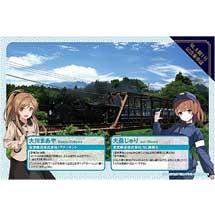 東武,鉄道むすめ「大桑じゅり」デビュー記念で記念乗車証など配布