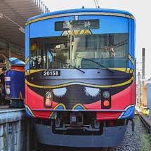 『2代目銀河鉄道 999 デザイン電車 さよならイベント』開催