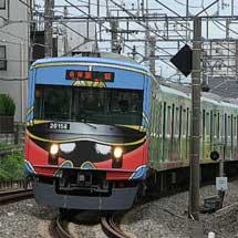 3月24日西武「2代目銀河鉄道999デザイン電車さよならイベント」開催