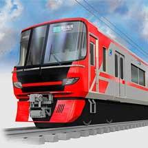 名鉄,9500系16両を導入へ