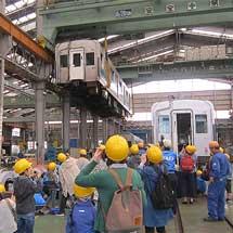3月26日小田急電鉄「大野総合車両所 親子見学会」開催