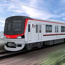 東武,2020年度に70090形を導入東武・東京メトロ日比谷線相互直通列車で有料着席サービスを開始