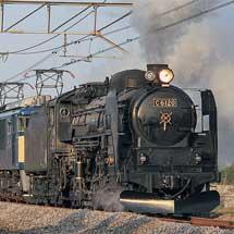 C61 20が上越線で試運転を実施