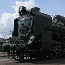 3月28日真岡鐵道,SLキューロク館で「D51 146号蒸気機関車の体験運転会」開催