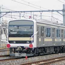 209系訓練車が久里浜へ返却される
