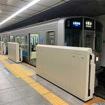 小田急,3月30日から下北沢駅地下1階のホームドアを使用開始