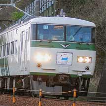 『静岡DCオープニング号』185系で運転