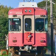 銚子電鉄で「チーバくん号」運転