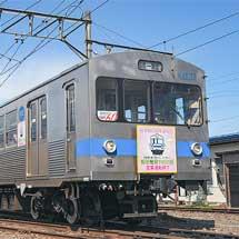 福島交通で7101号車+7202号車のさよなら撮影会