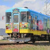 長良川鉄道「チャギントン列車」が定期列車へ充当される