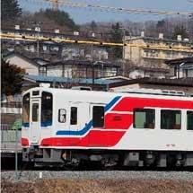 叡山電鉄,3月31日から三陸鉄道カラーの車両を運転