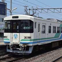 30年前の鉄道風景国鉄・JR転換線探訪阿武隈急行