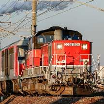 8075列車の前機に,DD51 1804が充当される