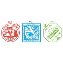 大阪市高速電気軌道,4月1日から駅スタンプをリニューアル4月22日からスタンプ帳を全駅で配布