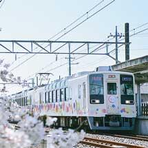東武で『いちご食べ放題号』運転