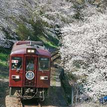 わたらせ渓谷鐡道で臨時快速列車運転