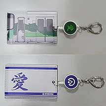 愛知環状鉄道「2000系電車パスケース(緑・青)」発売