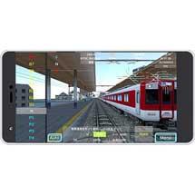 スマートフォン・タブレット端末向けトレインシミュレータアプリ「Train Drive ATS 3近鉄奈良線」のAndroid版をリリース