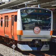 立川駅で開業130周年記念イベント開催