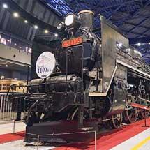 鉄道博物館の来館者が1100万人に