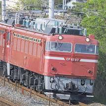 ED75 757が秋田総合車両センターへ入場