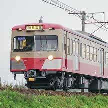 三岐鉄道801系803編成が「赤電」塗装で営業運転を開始