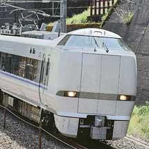 289系FH301編成が683系に復帰し,金沢総合車両所へ