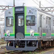 トミーテック,養老鉄道7700系を「鉄道コレクション」で製品化