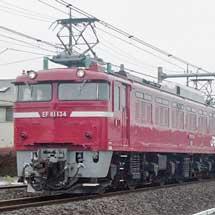 205系M14編成が新津へ